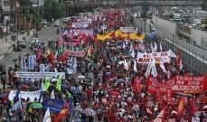 الآلاف يتظاهرون في الفلبين احتجاجاً على سياسات رئيس البلاد