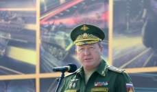 مسؤول روسي: الإرهابيون في سوريا يستخدمون متفجرات محلية الصنع
