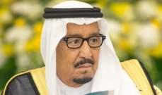 قرار سعودي يسمح للمستثمرين الأجانب بتملك المستشفيات والمؤسسات الصحية الخاصة