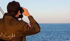عشرات المهاجرين عالقون في سفينة مصرية قبالة سواحل تونس