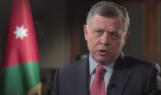 ملك الأردن: يجب تسويته موضوع القدس ضمن إطار حل شامل