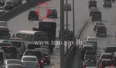 """تصادم بين سيارة و""""بيك آب"""" على آخر جسر أنطلياس باتجاه جل الديب"""