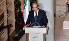 الشرق الاوسط: تقليص مستوى التمثيل بالقمة سببه ما حصل مع ليبيا