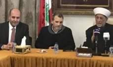 باسيل:منطقة البقاع صورة مصغرة عن لبنان المتنوع والقائم على التلاقي والحوار