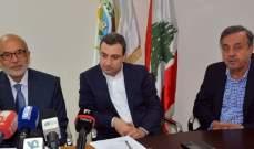 وزيرا التربية والصناعة يمنعان السفر داخل وزارتهما على حساب الخزينة
