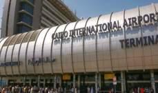 أنباء عن دوي انفجار قرب مطار القاهرة
