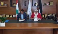 توقيع مذكرة تفاهم بين الجامعة الإسلامية واتحاد الحقوقيين العراقيين