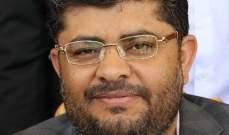 محمد علي الحوثي: القبول بالحوار قبل إيقاف النار دليل قوة وتماسك