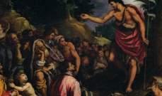 يوحنا واهمية القداسة