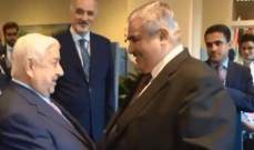 لقاء بين وزيري خارجية البحرين وسوريا على هامش الجمعية العامة للأمم المتحدة
