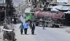 """""""سبوتنيك"""":خبراء منظمة حظر الكيميائي رفضوا الإجتماع مع سكان دوما في دمشق"""