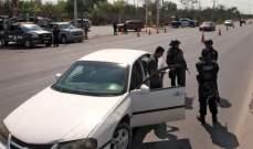 الجيش المكسيكي ينتشر في ولاية تاماوليباس للسيطرة على أعمال العنف