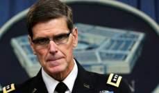 الجنرال فوتيل أكد التزام الحكومة الأميركية تعزيز الشراكة اللبنانية الأميركية