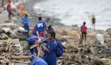 """مقتل خمسة أشخاص في الفيليبين بسبب الإعصار """"يوتو"""""""