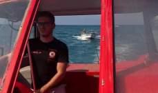 الدفاع المدني: سحب زورق للصيد مقابل خليج جونية