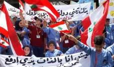 اعتصام للاتحاد الوطني لشؤون الاعاقة امام السراي الحكومي بالنبطية