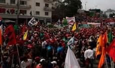 الأمن الفنزويلي فرّق تظاهرة للمعارضة في كراكاس بالغاز المسيل للدموع