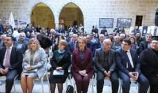 اللبنانية الأولى رعت توزيع جوائز على الفائزين بمسابقة حول الاستقلال
