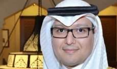 البخاري اقسم اليمين امام الملك السعودي كسفير فوق العادة في لبنان