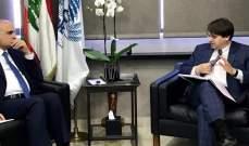 وزير المال التقى رئيس بعثة النقد الدولي إلى لبنان: العمل جار على إنهاء موزانة 2019