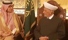 دريان التقى البخاري: لأهمية دور السعودية وقيادتها في دعم لبنان