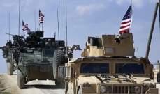بيان روسي سوري مشترك يدعو لسحب القوات الأميركية من سوريا