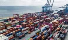 إرتفاع صادرات تركيا خلال 2018 بنسبة 7 بالمئة لتبلغ أكثر من 168 مليار دولار