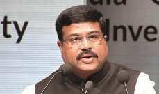 """وزير النفط الهندي دعا أعضاء """"أوبك"""" لتحديد أسعار النفط بشكل عادل ومسؤول"""