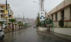 النشرة: تساقط الأمطار بغزارة على مناطق النبطية وبنت جبيل