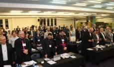 طربيه: مجمع أبرشية استراليا المارونية يتوج مسيرة 150 سنة على الوجود الماروني