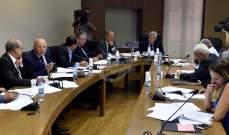 لجنة الادارة والعدل ناقشت اقتراح القانون المتعلق بنظام شورى الدولة