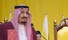 الملك سلمان يأمر بتشكيل لجنة لإعادة هيكلة رئاسة جهاز المخابرات العامة