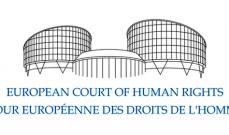 المحكمة الأوروبية لحقوق الإنسان دانت تركيا لاعتقالها دميرتاش: لإطلاق سراحه فورا
