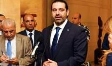 الجمهورية:  الحريري غير مقتنع بحصة لرئيس جمهورية لديه كتلة نيابية