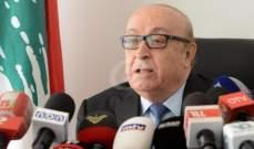 التيار المستقل: الجيش اللبناني اثبت انه قادر على انهاء العمل الارهابي