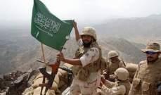 مقتل جنديين سعوديين على الحدود مع اليمن
