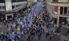 عشرات الآلاف يشاركون بمسيرة في شوارع البلاد دعما لاستقلال اسكتلندا
