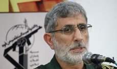 مسؤول إيراني: فيلق القدس هو من دعا الأسد إلى طهران