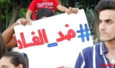 هل سيحارب لبنان الفساد عبر تجربة صديق؟