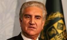 وزير خارجية باكستان تدعو غوتيريس للتدخل لخفض التوتر مع الهند