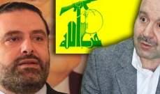 مصطفى علوش: يجب القضاء على حزب الله في لبنان لكن الواقع غير شيء
