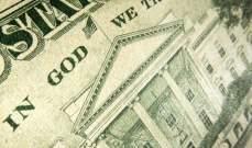 الدولار يتراجع مع سيطرة الديمقراطيين على مجلس النواب الأميركي