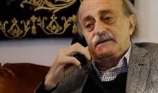 الاخبار: هدنة بين جنبلاط والحريري ووفد اشتراكي يزور بعبدا اليوم