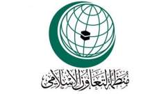 بدء أعمال الدورة الـ 14 لاتحاد برلمانات منظمة التعاون الإسلامي في الرباط