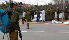 """عمليّة سلفيت .. وتصاعد حراك غزّة .. الفصائل تطالب """"حماس"""" بالاعتذار"""