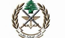 الجيش: توقيف إرهابي فلسطيني بوادي خالد لمشاركته بالقتال في عين الحلوة