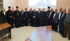 اللقاء التشاوري لملتقى الأديان والثقافات دعا للإسراع في تشكيل الحكومة