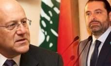 الأخبار: اتفاق بين الحريري وميقاتي على توزير سني أقرب إلى الأخير