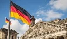 الحكومة الألمانية تمدد حظر تصدير الأسلحة إلى السعودية حتى نهاية آذار