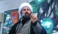 عباس شريف:رأس بعلبك هي في صلب قلب كل لبنان وصلب قلب كل المنطقة المحرومة